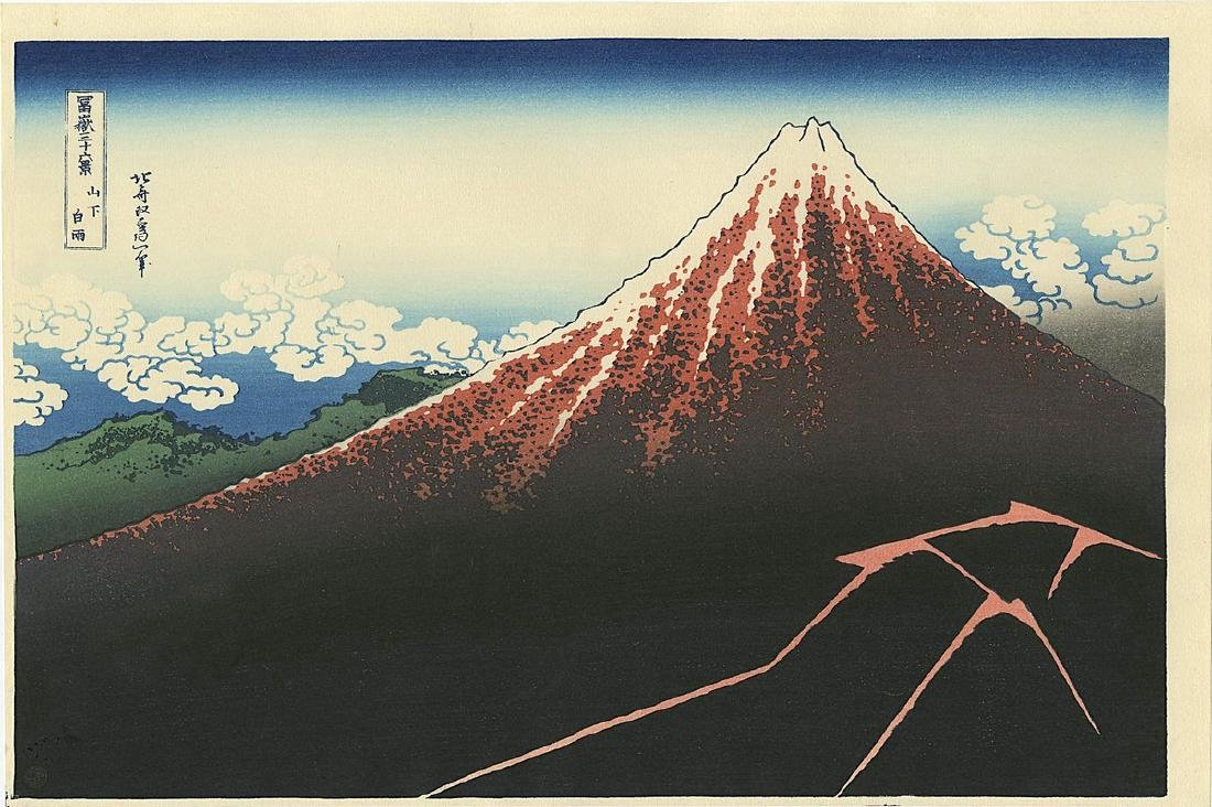Hokusai Katsushika Woodblock Mt. Fuji in a Storm