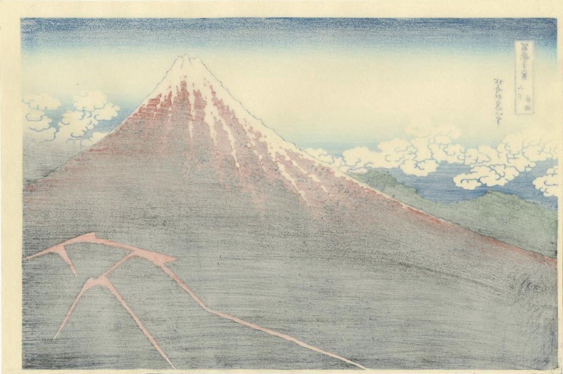 Hokusai Katsushika Woodblock Mt. Fuji in a Storm - 2