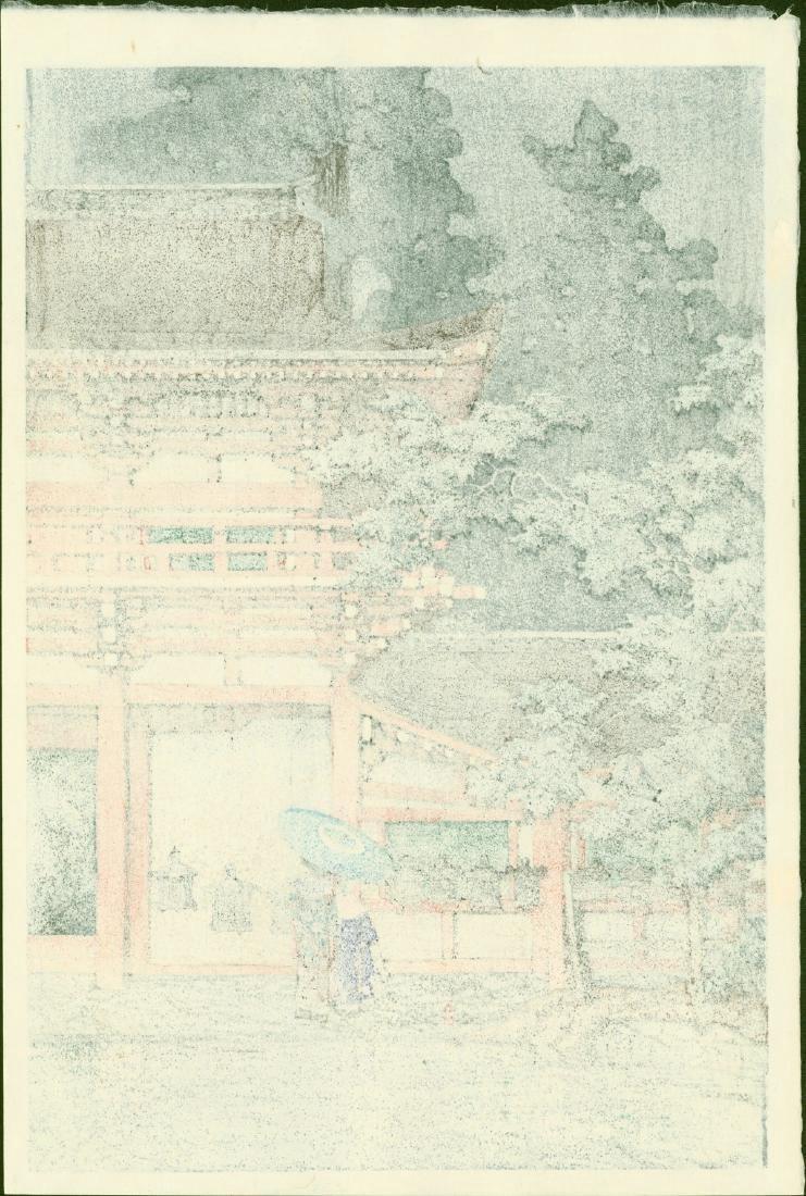Kawase Hasui Woodblock Rain at Kasuga Shrine, Nara - 2