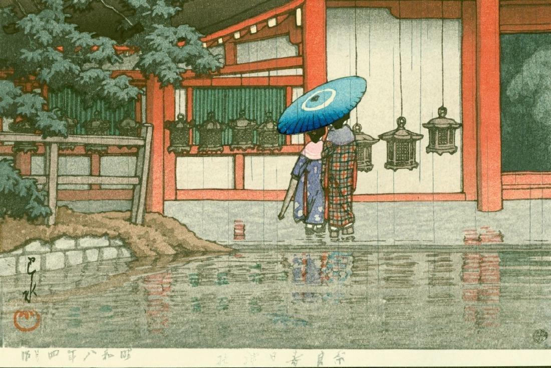 Kawase Hasui Woodblock Rain at Kasuga Shrine, Nara - 3