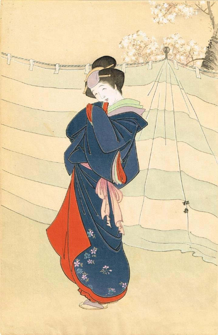 Shodo Yukawa Woodblock Beauty in Front Curtain Garden