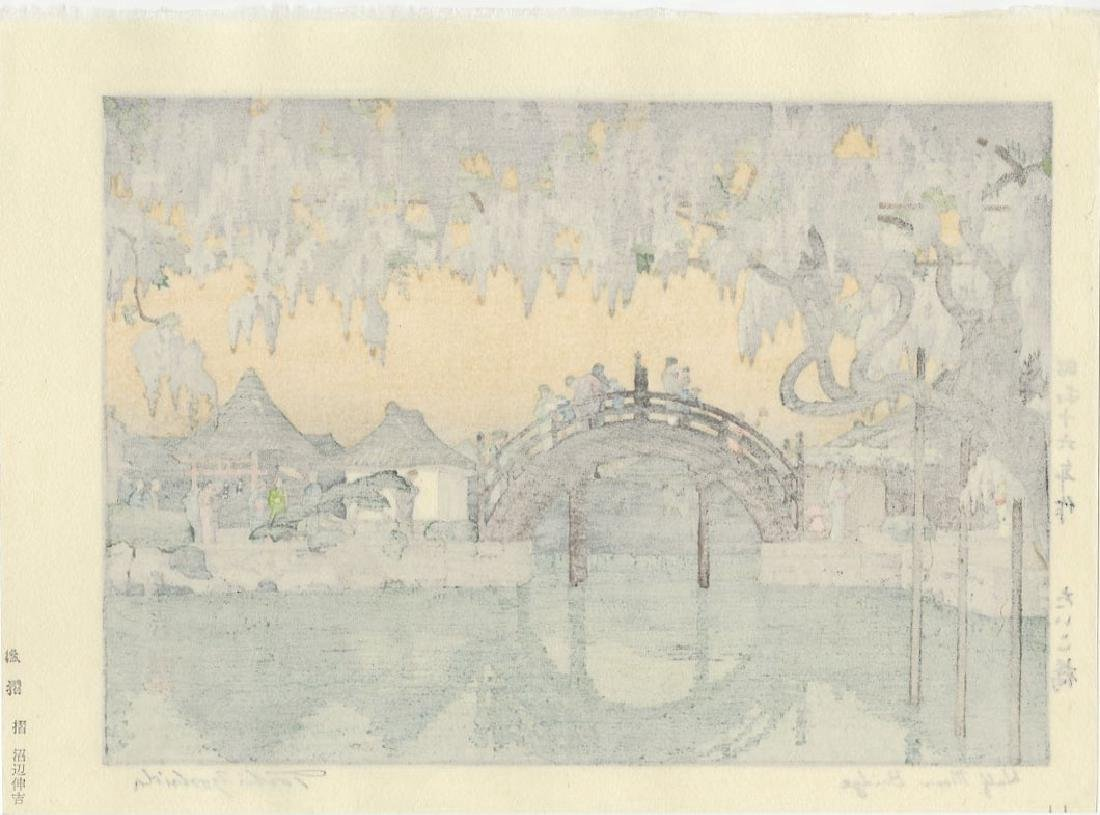 Toshi Yoshida Woodblock Half Moon Bridge - 2