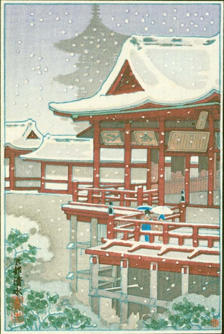 Tsuchiya Koitsu First Edition Woodblock Kiyomizu Temple