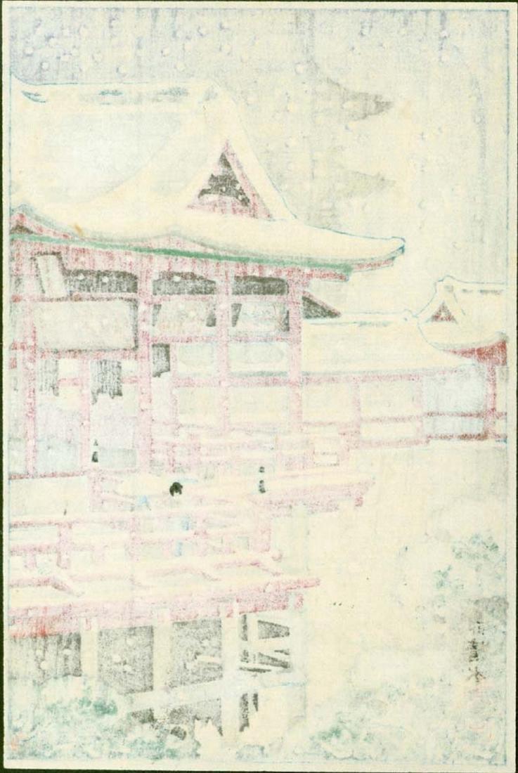 Tsuchiya Koitsu First Edition Woodblock Kiyomizu Temple - 2