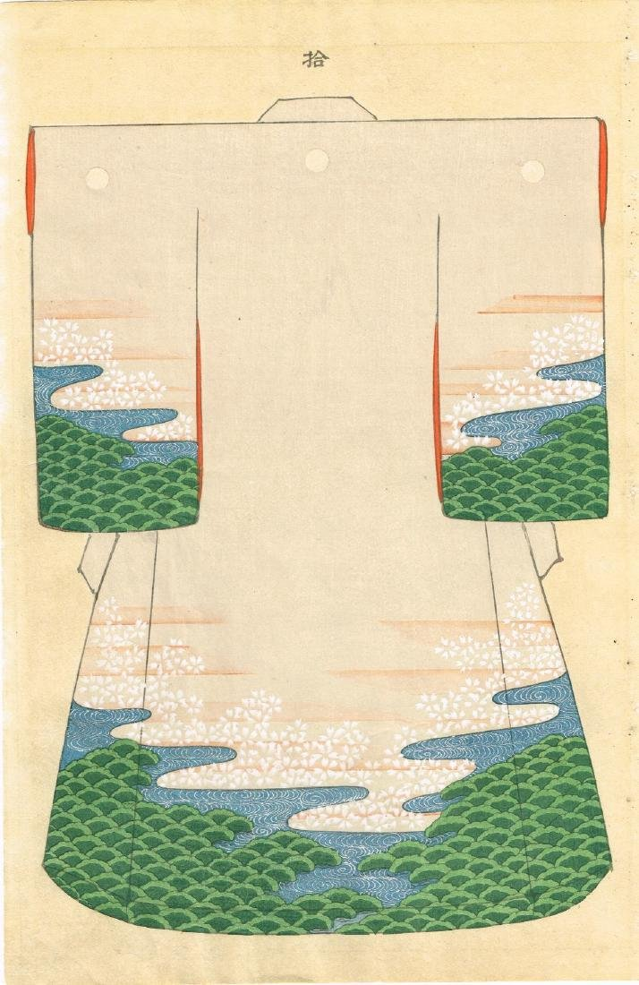 Yomamoto Shoun Attributed Woodblock Design of Kimono