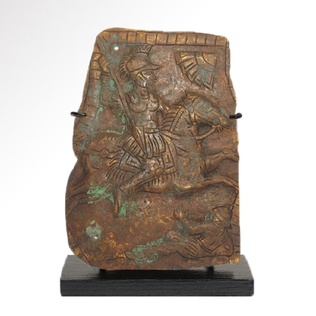 Roman Cavalry Cuirasse Fragment with Riding Soldier  c.