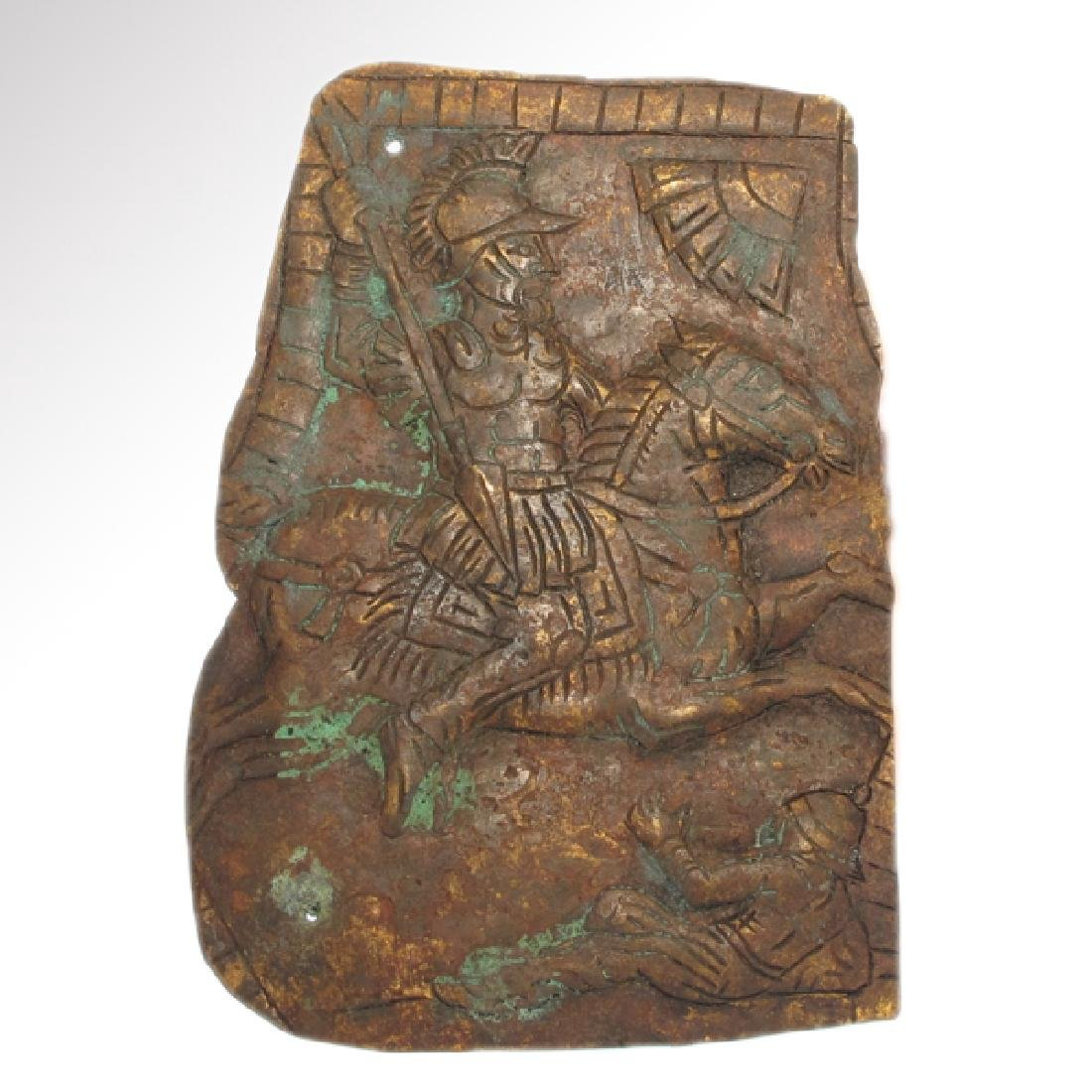 Roman Cavalry Cuirasse Fragment with Riding Soldier  c. - 2