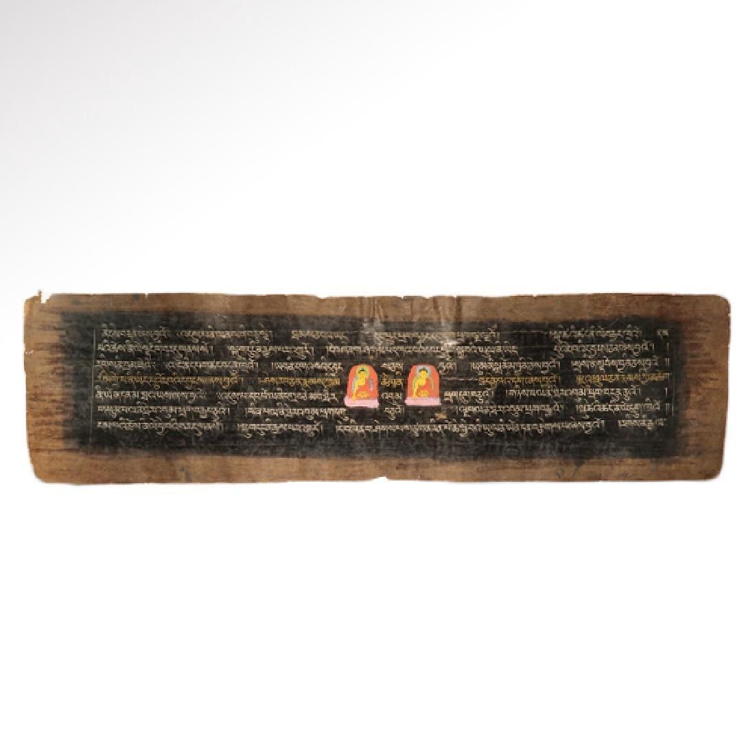 Tibetan Sutra Manuscript, c. 17th Century A.D.