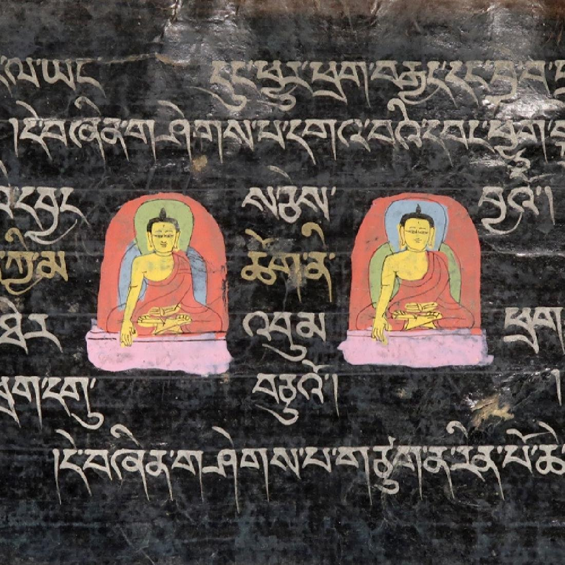 Tibetan Sutra Manuscript, c. 17th Century A.D. - 2