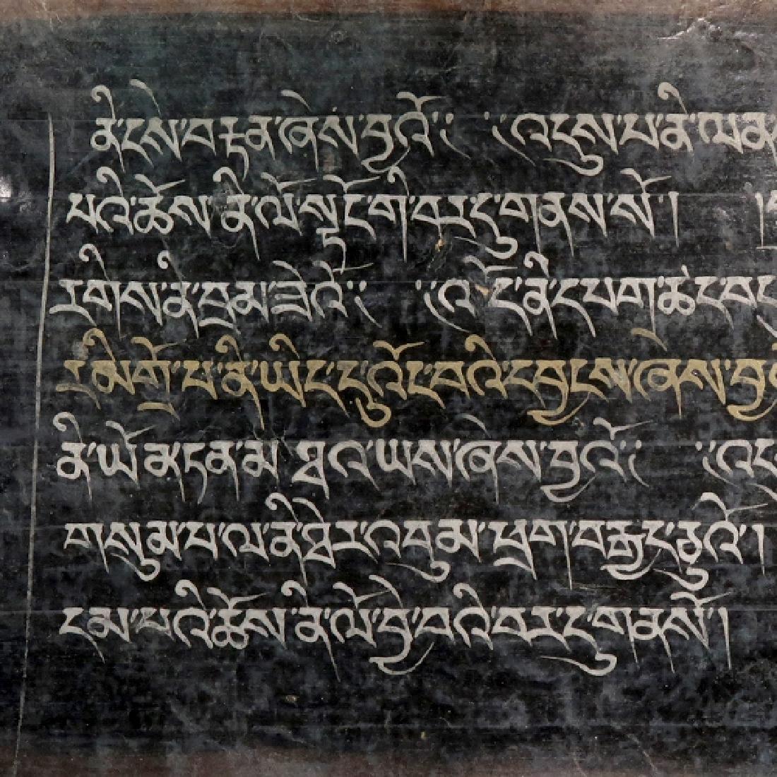 Tibetan Sutra Manuscript, c. 17th Century A.D. - 4