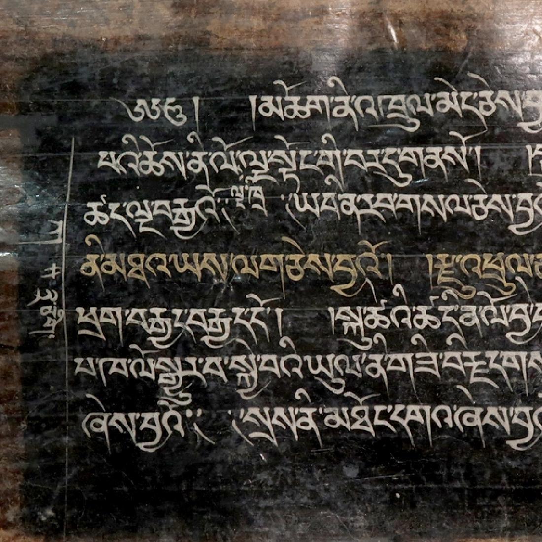Tibetan Sutra Manuscript, c. 17th Century A.D. - 5