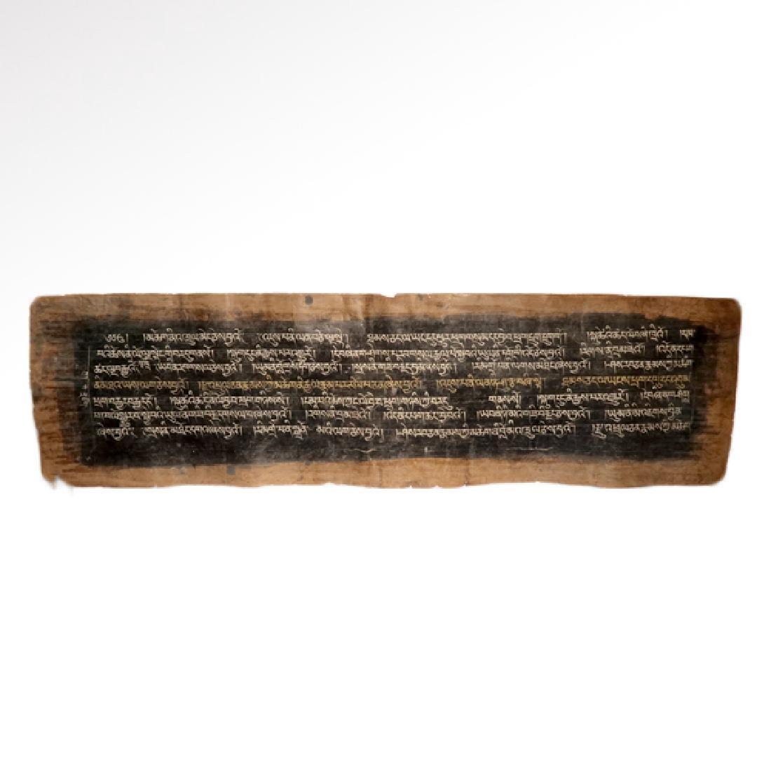 Tibetan Sutra Manuscript, c. 17th Century A.D. - 6