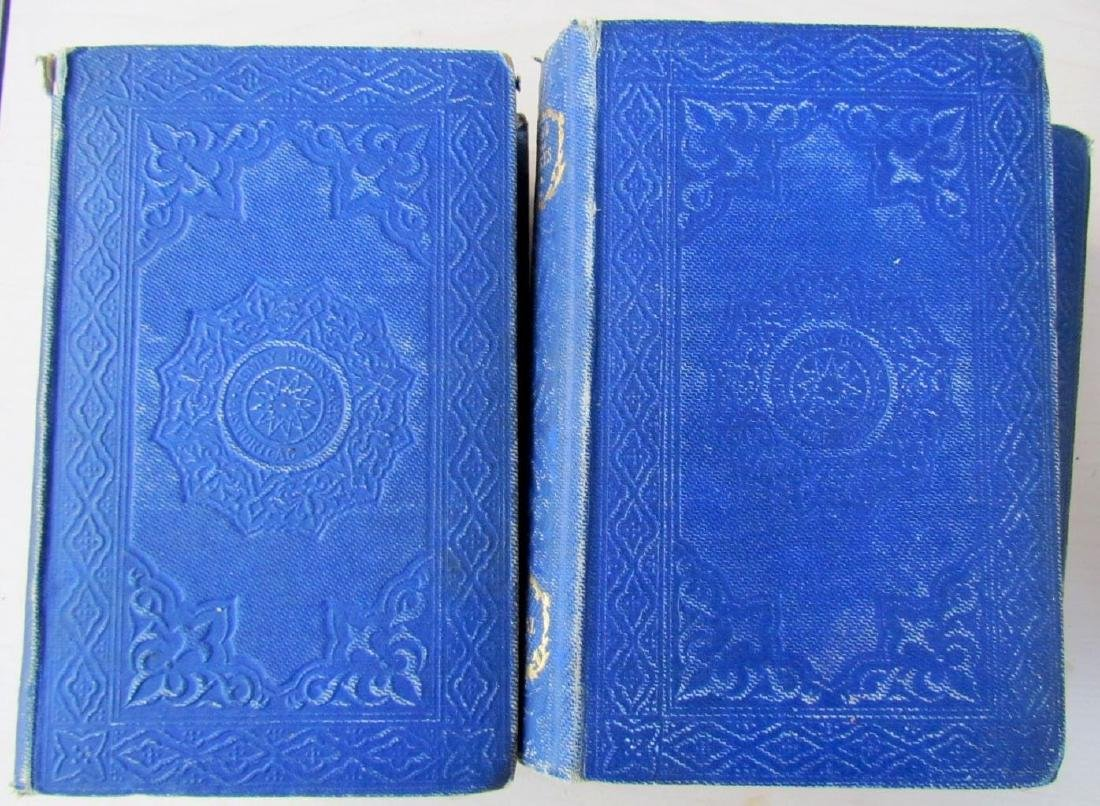 1857 Antique 4 Vol England Under Stuarts & Memoirs - 2