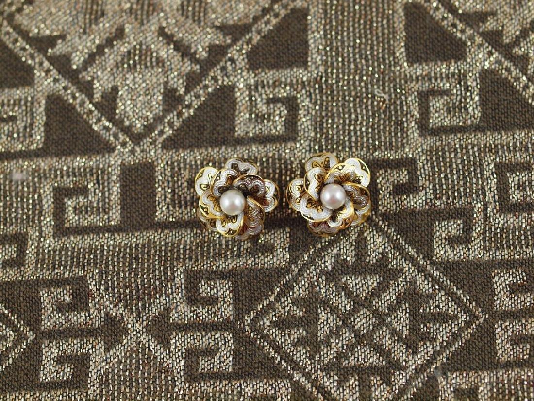 Vintage Brass Synthetic Pearl Earrings