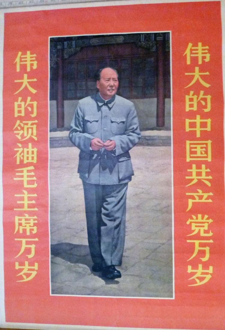 Original Chinese Propaganda - Mao