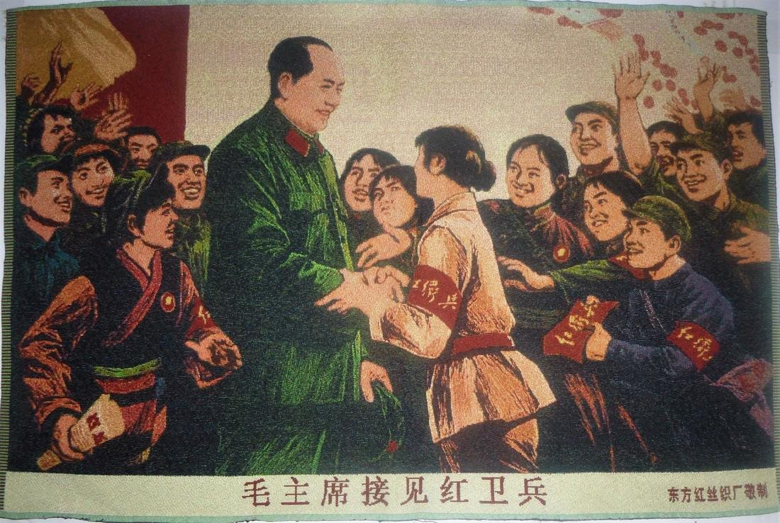 Chinese Propaganda Textile Mao and The Red Guard