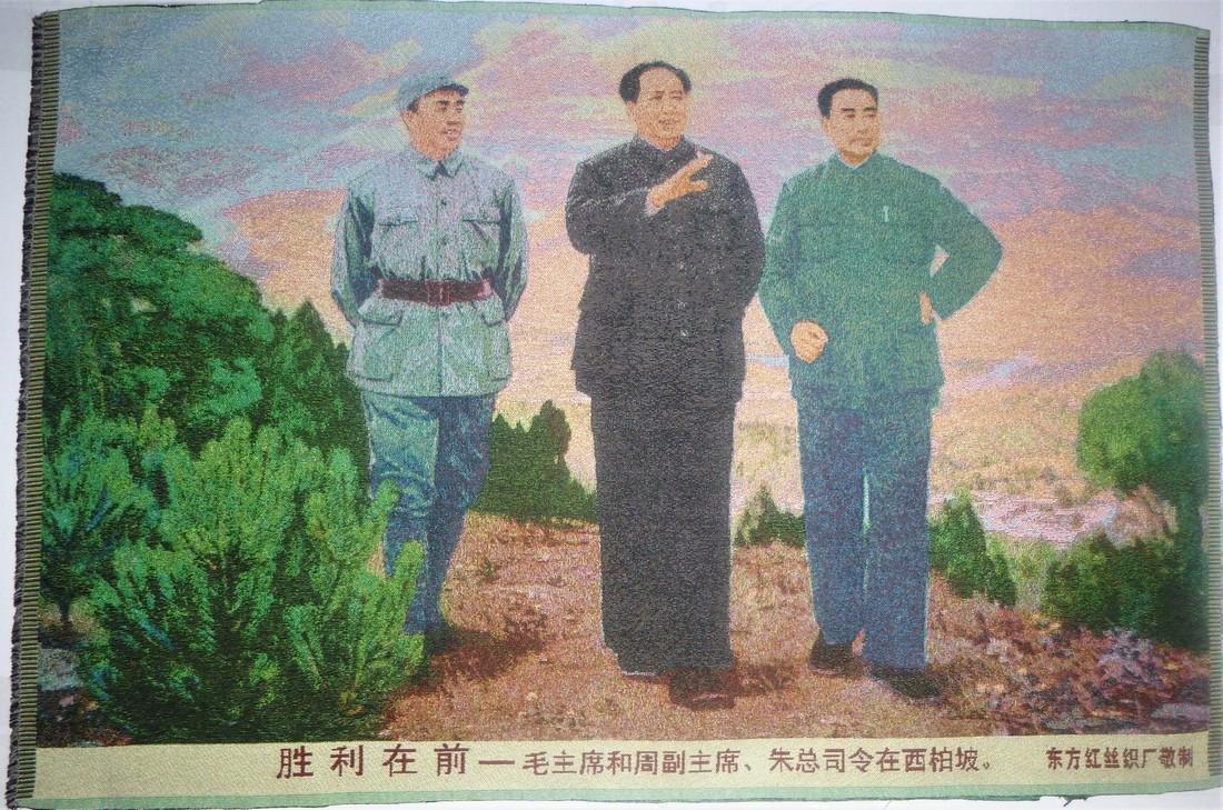 Chinese Propaganda Textile Mao Zedong In Xibaipo