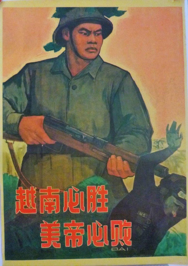 Original Chinese Cultural Revolution Poster