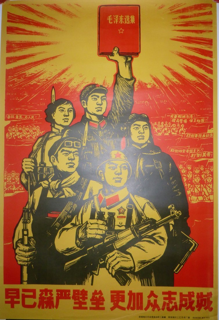 VintageChinese Anti U.S. Propaganda Poster