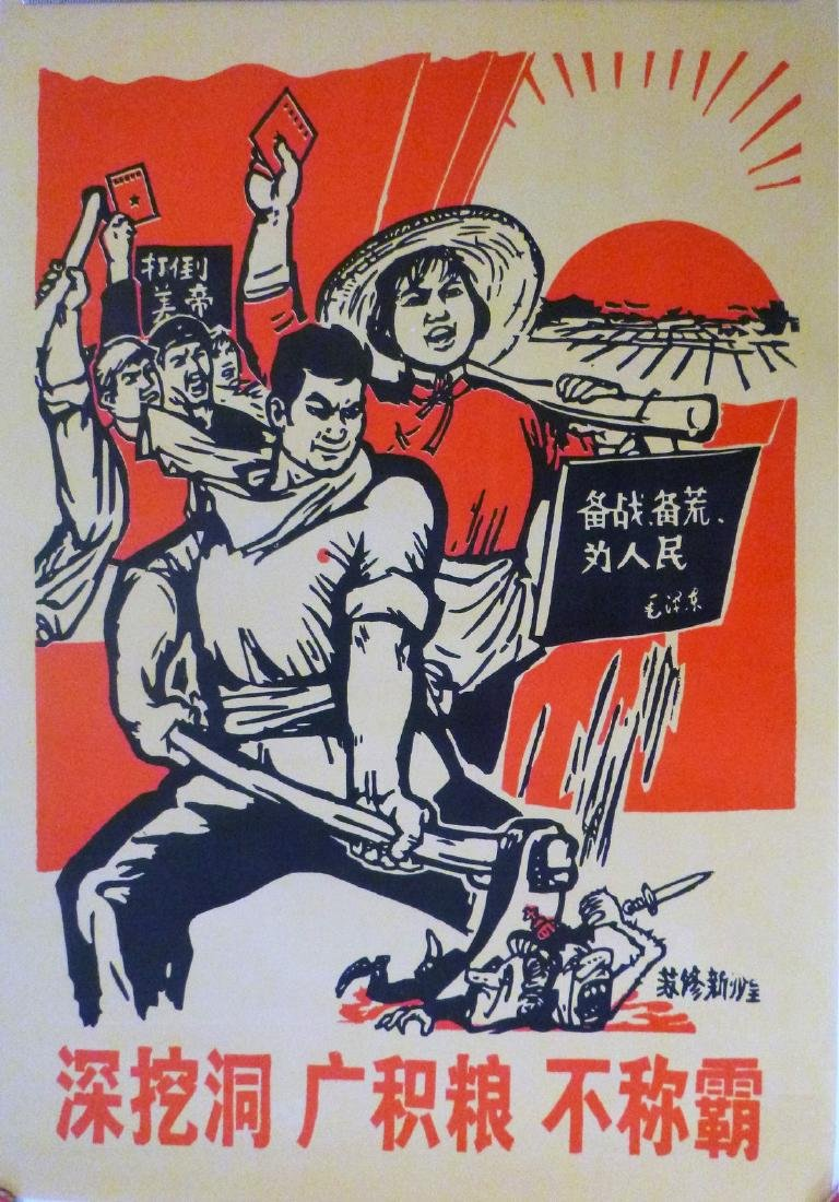Vintage Chinese Red Guard Poster