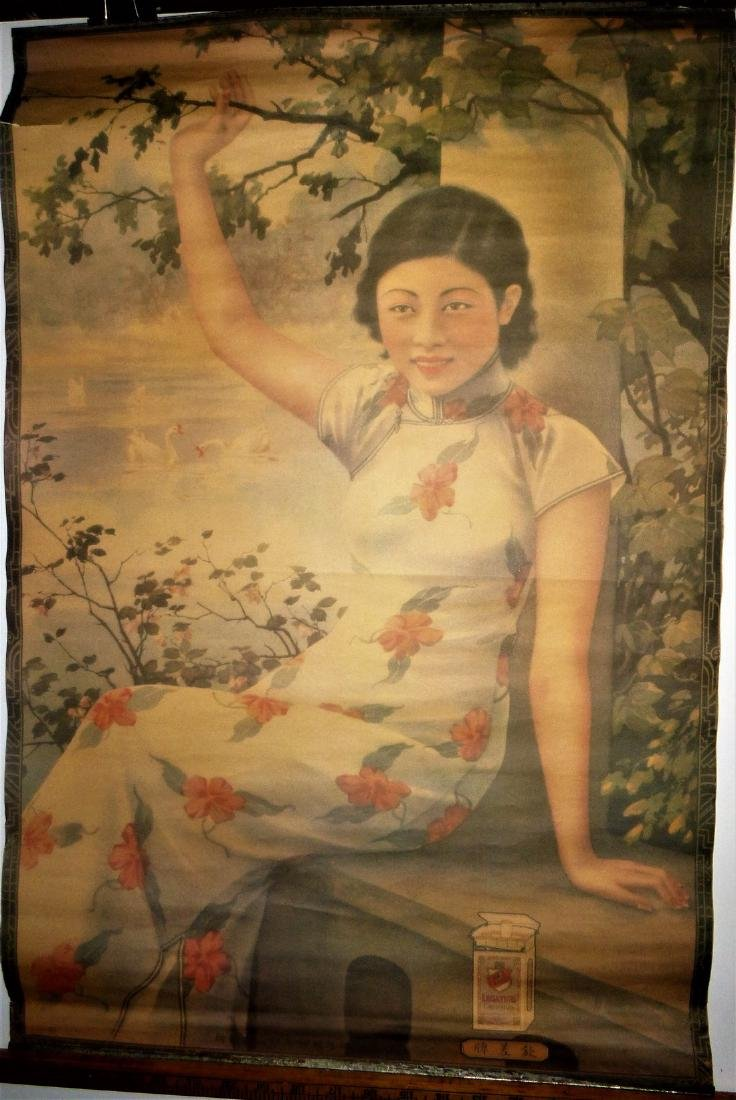Vintage Chinese Advertising Poster- Legation Cigarettes