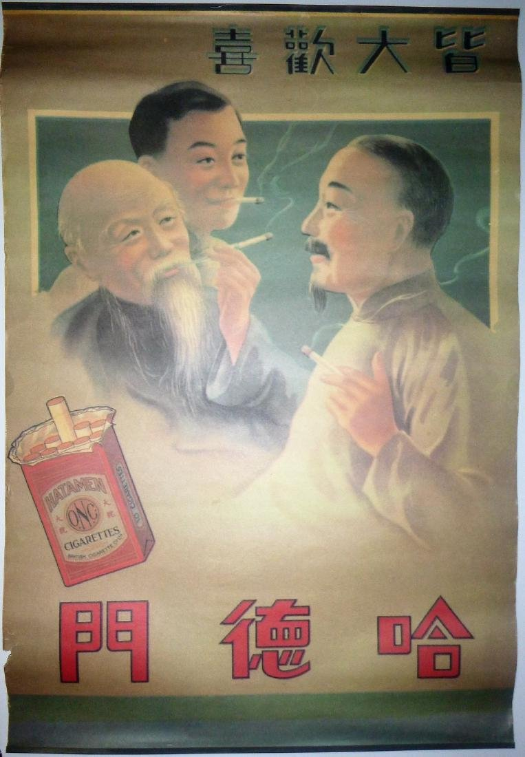 Vintage Chinese Advertising Poster -Hatamen Cigarettes