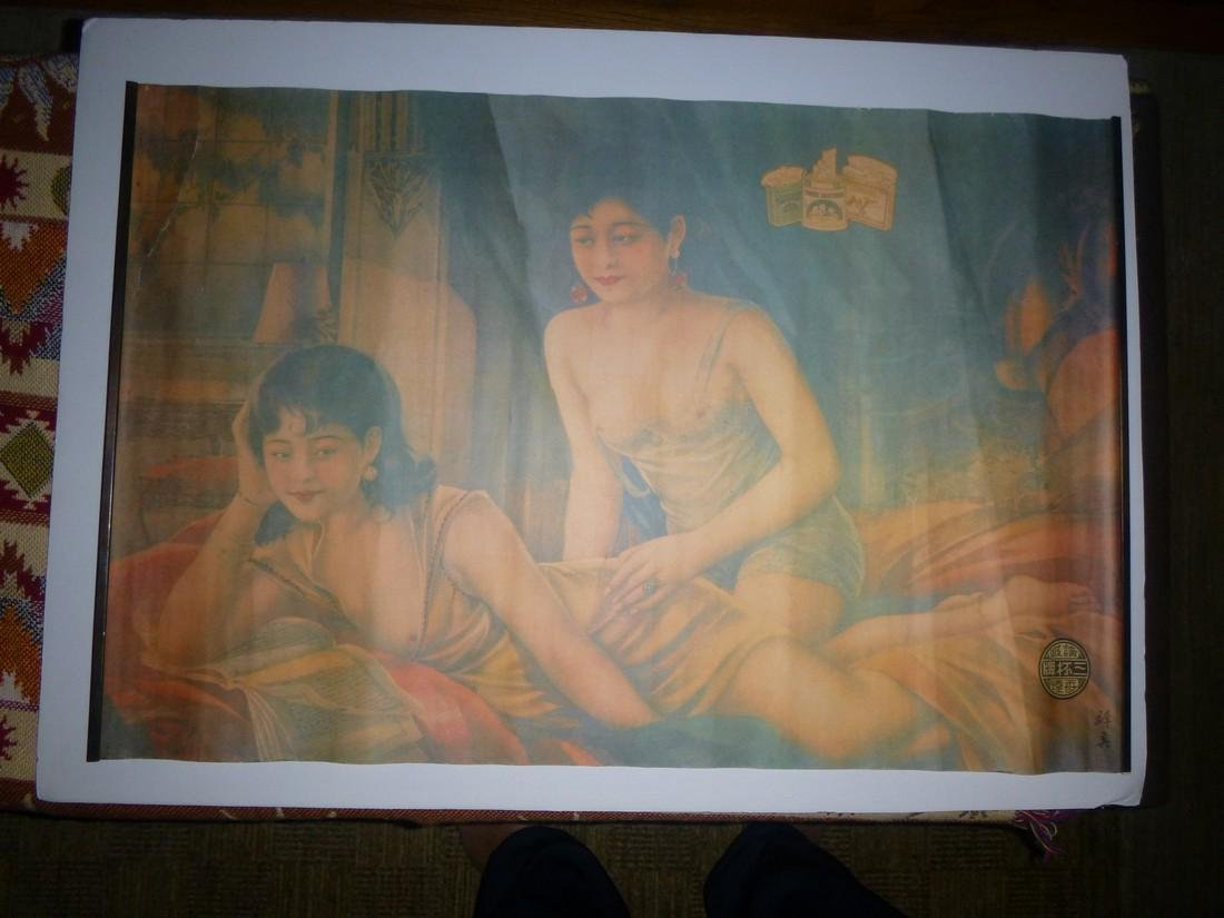 Vintage Chinese Advertising Poster 3 Sisters Cigarettes