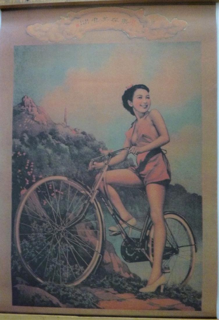 Vintage Chinese Advertising Poster- Bicycle Girl