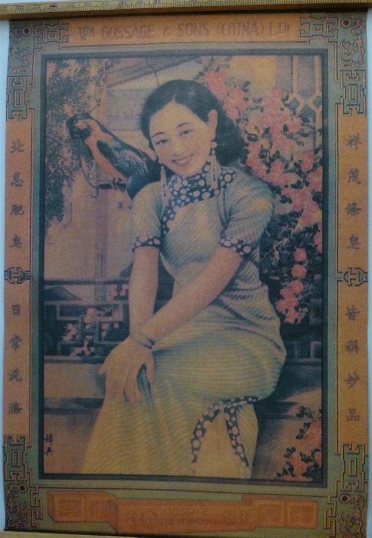 Vintage Chinese Advertising Poster Gossage and Sons