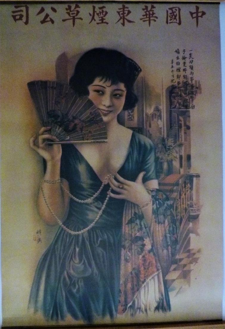 Vintage Chinese Advertising Poster- Woman With a Fan