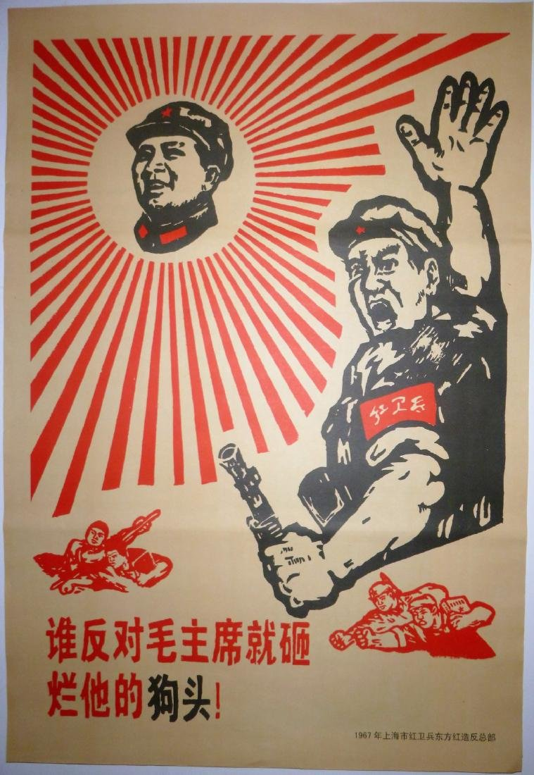 Vintage Chinese Cultural Revolution Poster Smash Heads