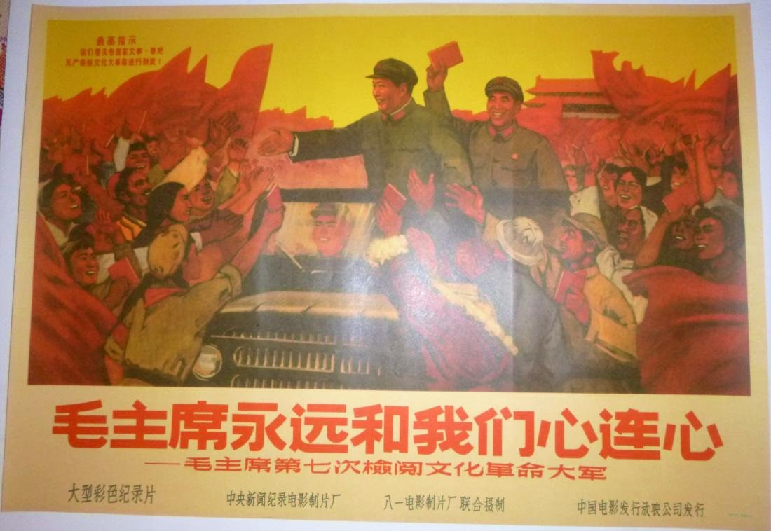 Vintage Chinese Propaganda Poster Chairman Mao With Us
