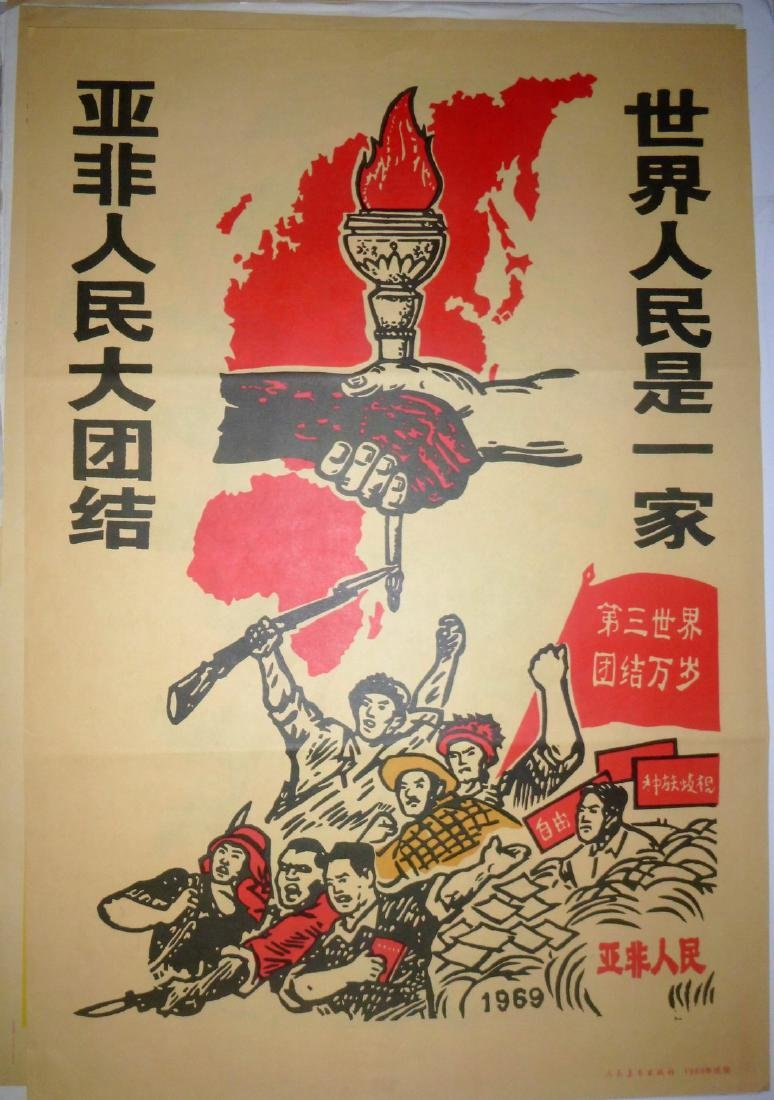 Vintage Chinese Cultural Revolution Poster Solidarity