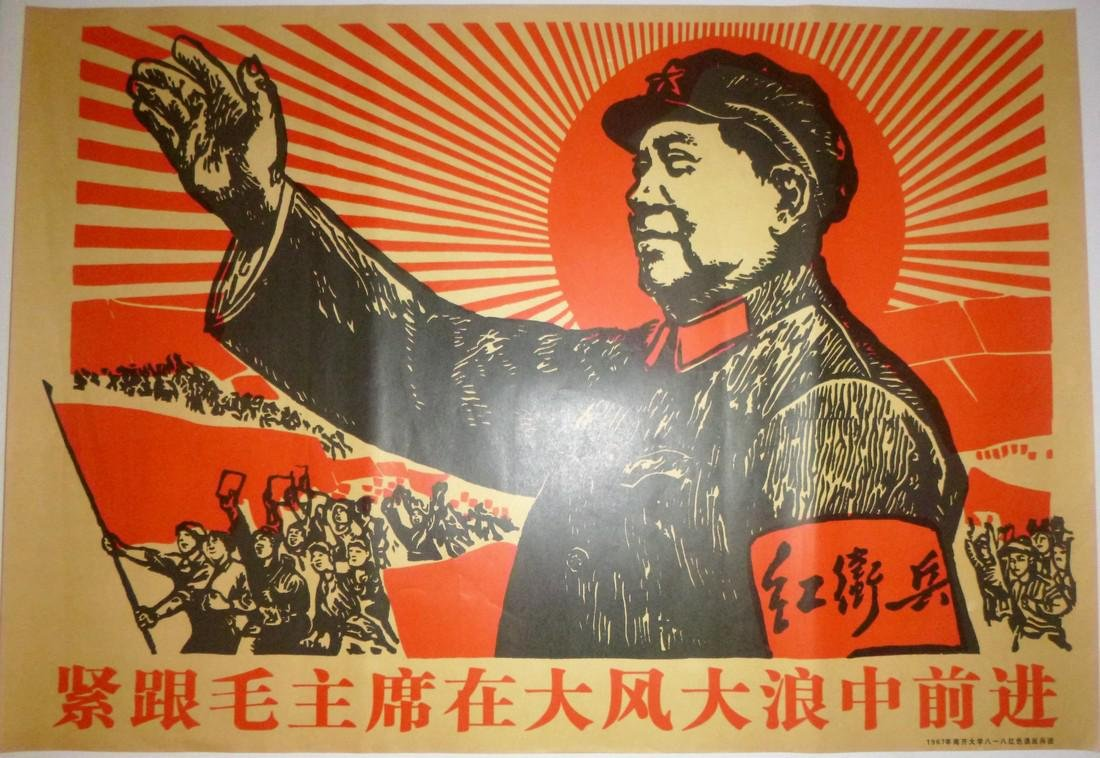 Vintage Chinese Propaganda Poster Chairman Mao