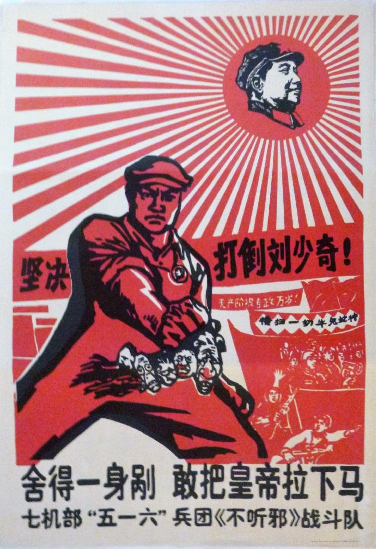 Vintage Chinese Propaganda Poster Fear not Death