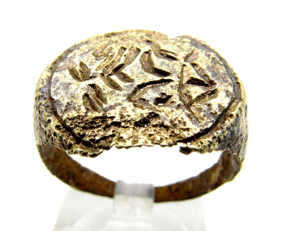 Medieval Bronze Decorated Heraldic Ring