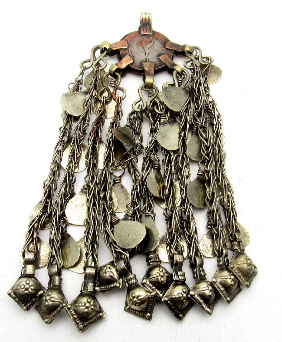 Yemeni Tribal Bedouin Wedding Pendant - 3