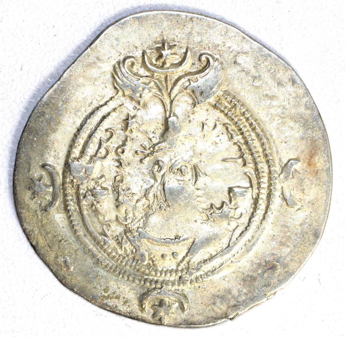 Sassanian Ar. Silver Drachm