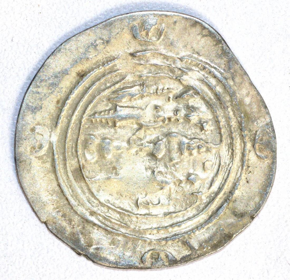 Sassanian Ar. Silver Drachm - 2