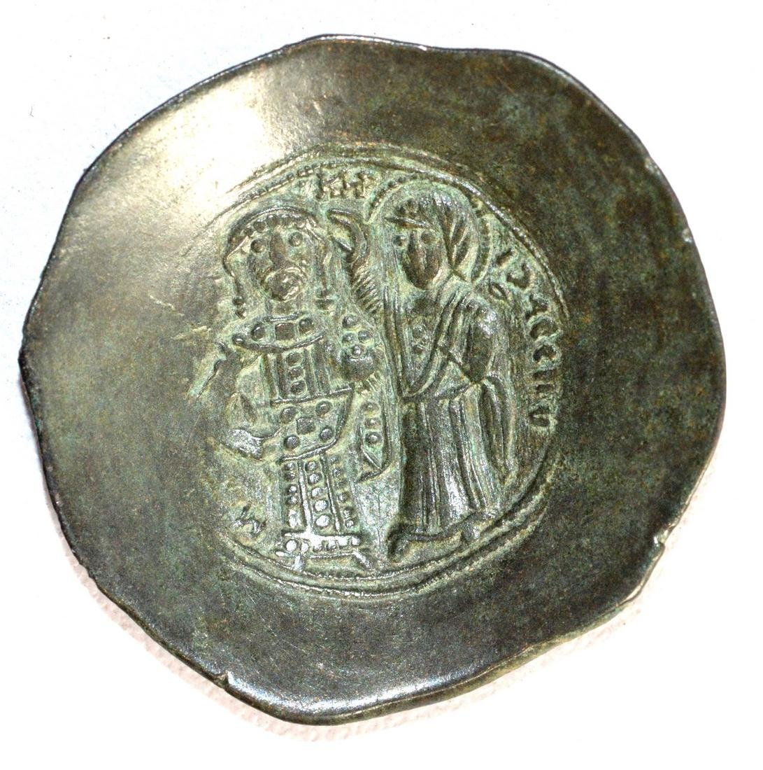 Byzantine Empire Billon Cup Coin - Aspron