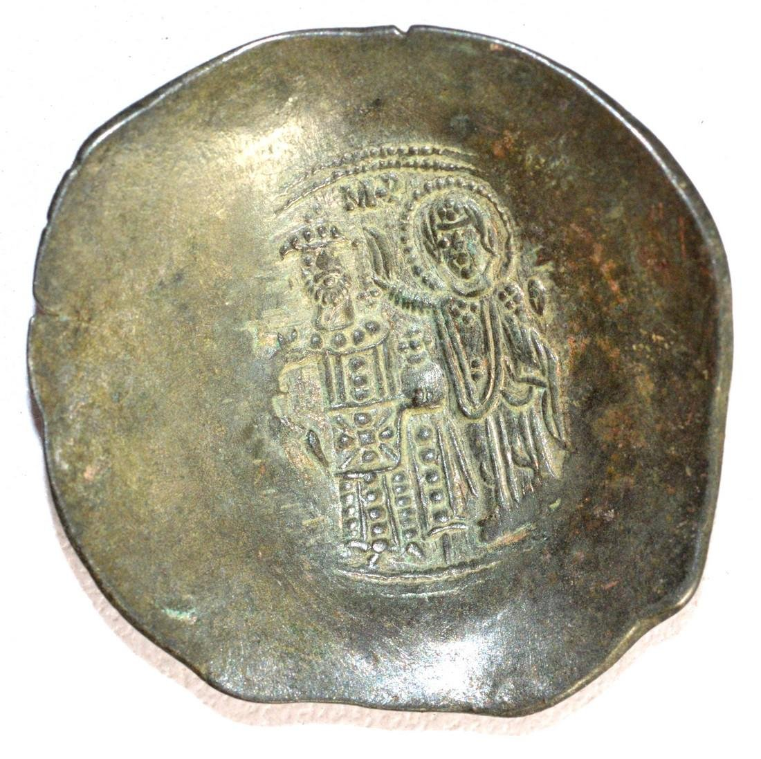 Byzantine Empire Billon Cup Coin - Aspron - 2