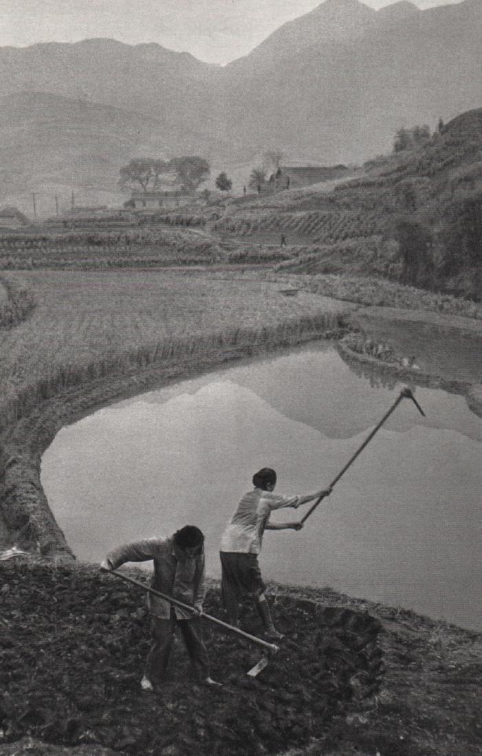MARC RIBOUD - China, 1957