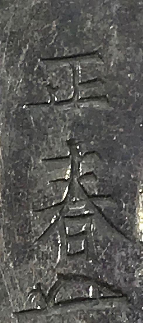 Signed kinko tsuba by Masaharu of Nimura - 3
