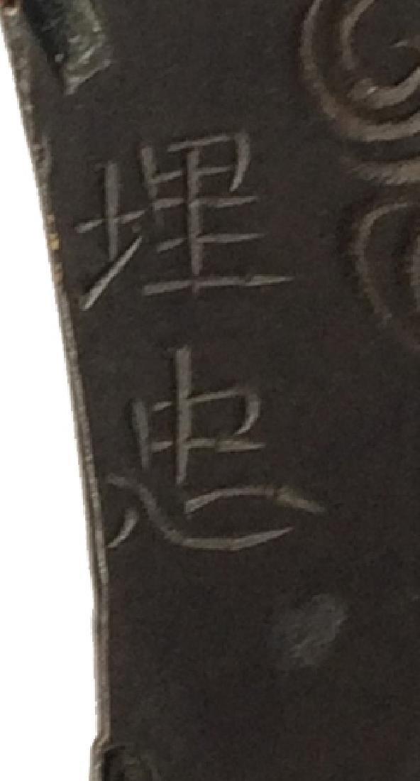 Signed kinko tsuba with celestial motif by Umetada - 3