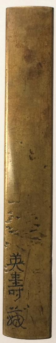 Kozuka (knife handle) carved and inlaid with Shakudo - 2