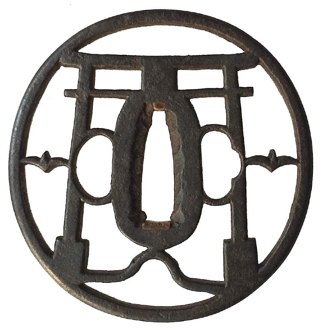 "Iron sukashi tsuba with NBTHK ""Hozon"" attestation"