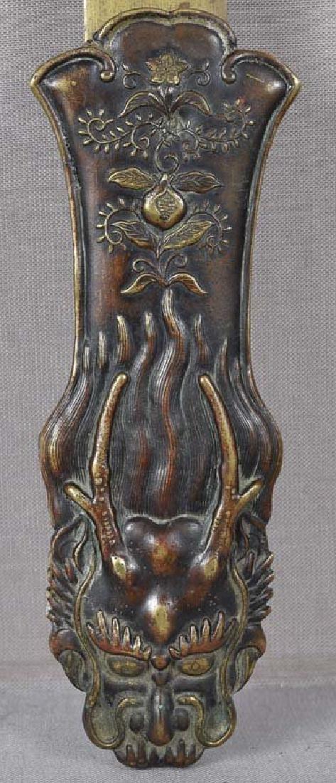 Antique Japanese Bronze Page Turner Dragon