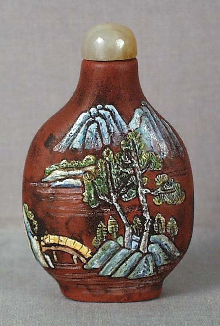 Antique Chinese Yixing Snuff Bottle Scholarly Landscape