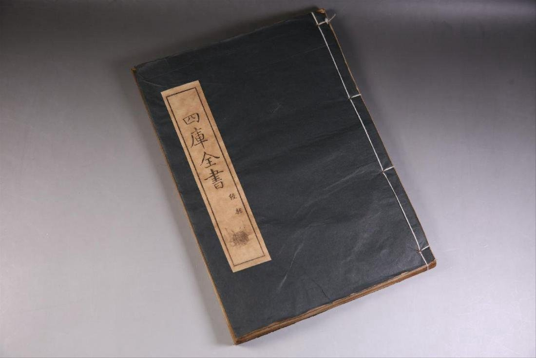 Siku Quanshu - Qing Dynasty Book