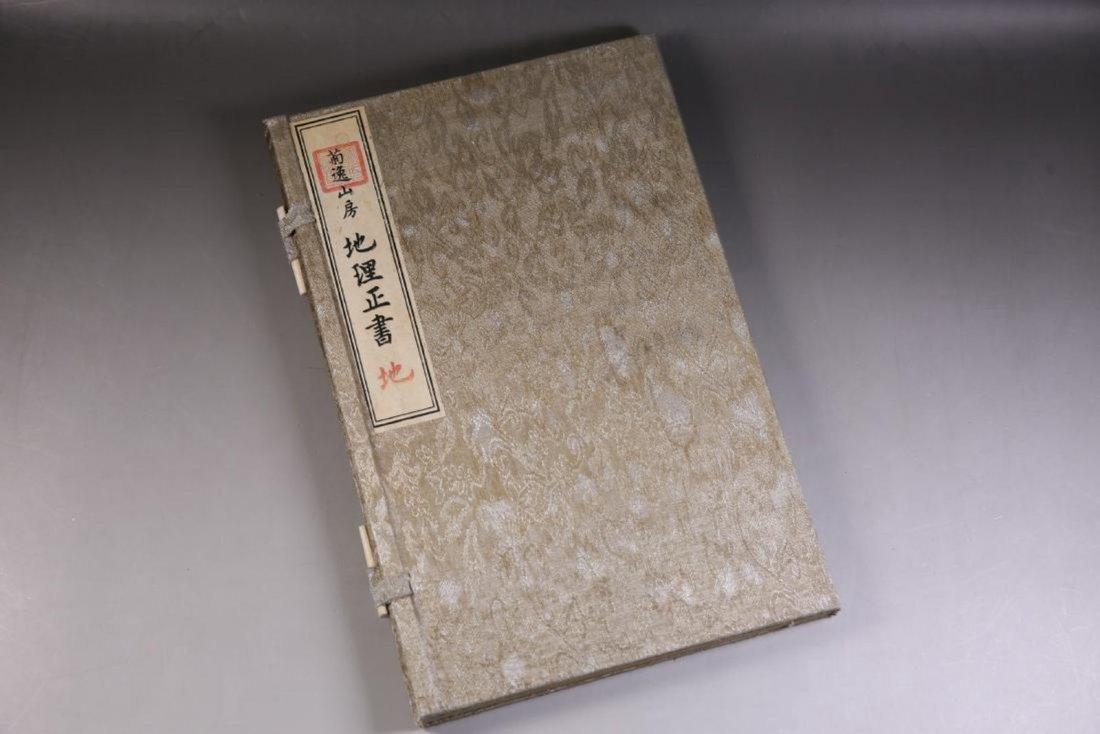 Juyi Shanfang Dili Zhengshu - Qing Dynasty Book